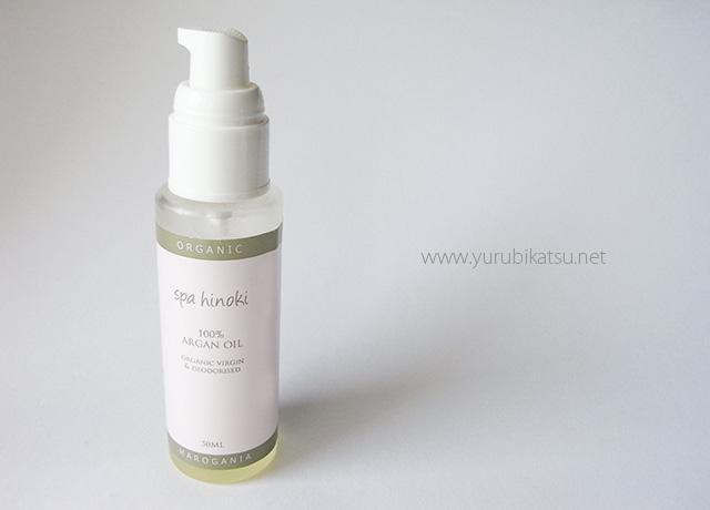 yurubikatsu-argan-oil