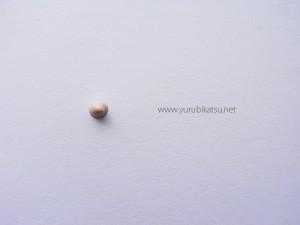 yurubikatsu-clearestheveil