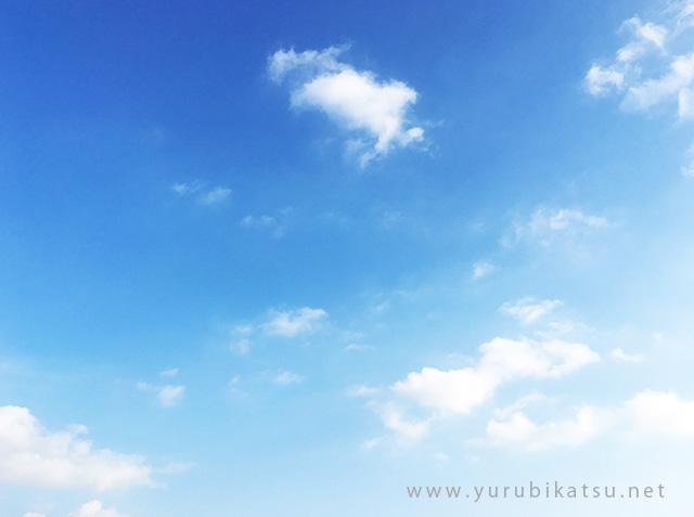 yurubikatsu_sky