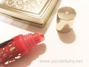yurubi_cosmedecorte_coffret12