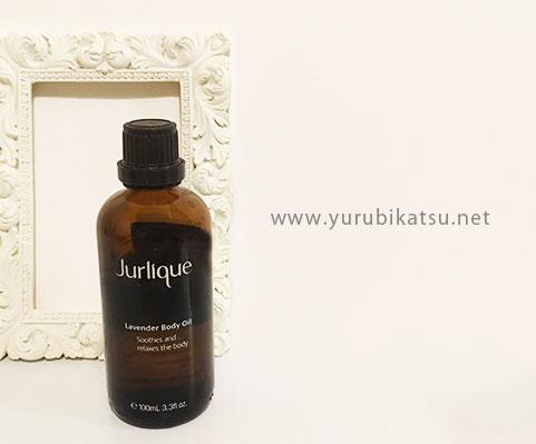 yurubi_jurlique_lavenderbodyoil