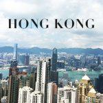 香港と日本はどっちが安い?コスメの値段
